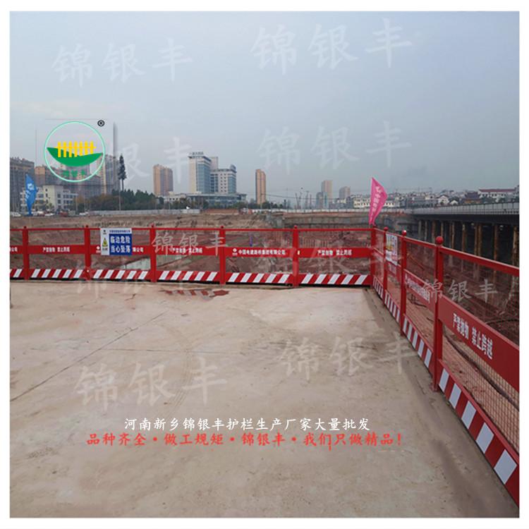 三门峡建筑工地护栏网制造厂家