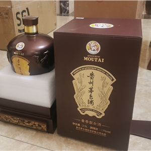 长兴乡人头马路易十三酒瓶回收-马爹利酒瓶回收同行有货可联系本站