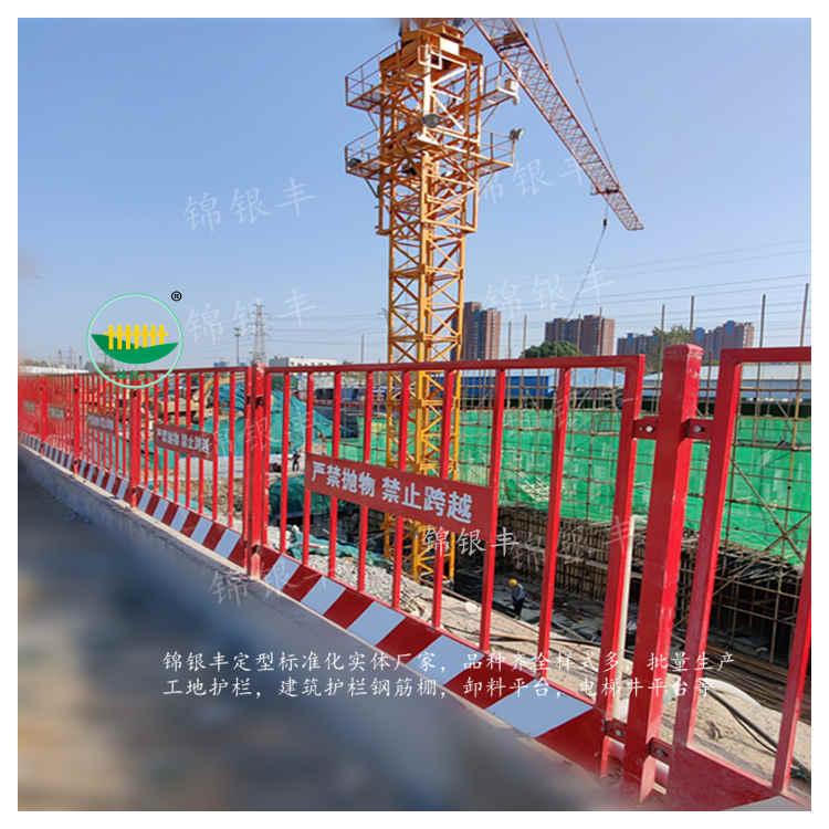 许昌标准化围栏设计方案