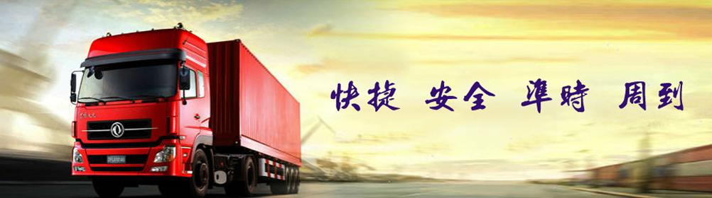深圳直达到迪庆维西6.8米货车出租拉货司机联系