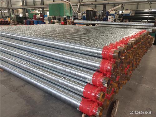 377*7聚氨酯保温钢管单价价格【供应】