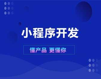 高邑县外贸网站SEO多少钱