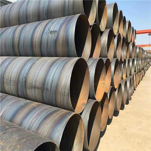 河北钢管市场行情:聚氨酯保温钢管1620*18多少钱一米