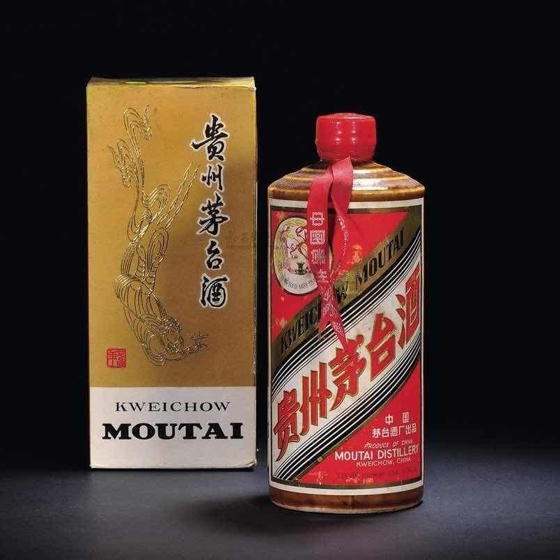 信阳市高价求购(1988年茅台酒哪里回收价格高)