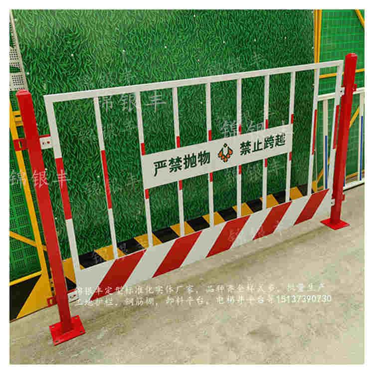 信阳周口市区工地围挡 临时围挡护栏为您节省成本