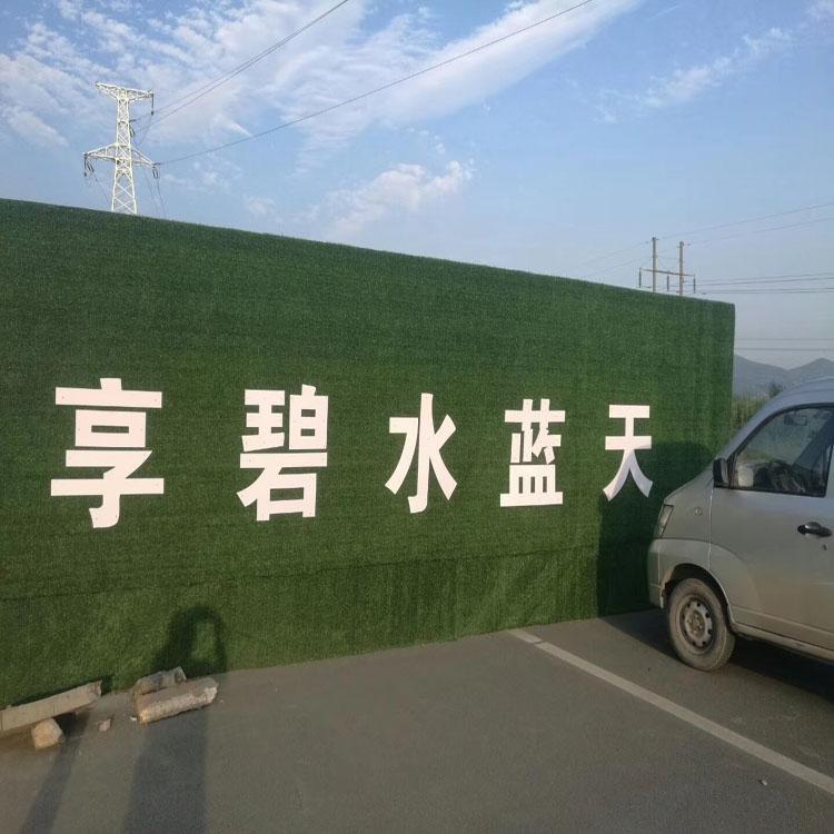 沈阳和(小样)工地草坪的围挡(价格更低)(厂家联系方式)