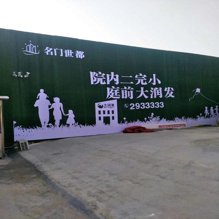 南宁良庆(小样)工地草坪(好价格,好厂家)(诚信经营)