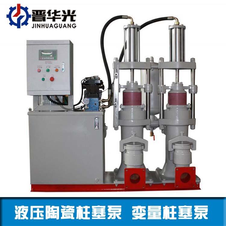 埇桥变量液压陶瓷柱塞泵-污水处理柱塞泵