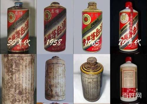三门峡回收07年茅台酒多少钱07年茅台酒回收值多少钱