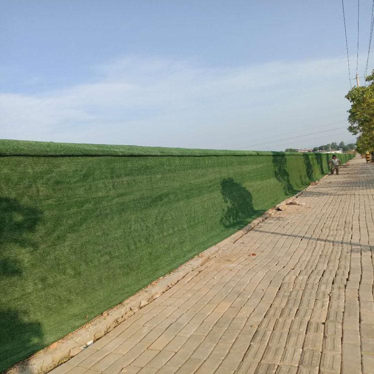15mm现货 工地施工围挡草坪  草坪围墙施工  (及时分析)