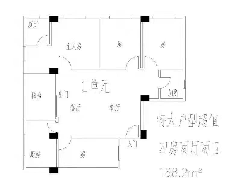 特大喜讯东莞塘厦【牛湖豪庭】深圳观澜0距离,周边配套设施完善都是什么面积的