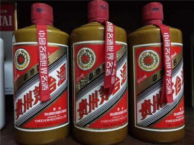 青岛高价回收精品茅台酒 虫草回收价格表