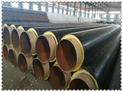预制保温钢管专业品质薛城