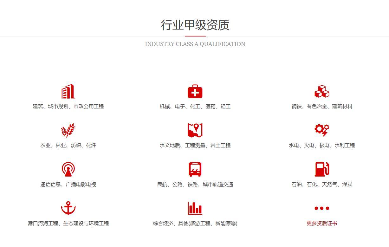 汉中市能源报告十余年载