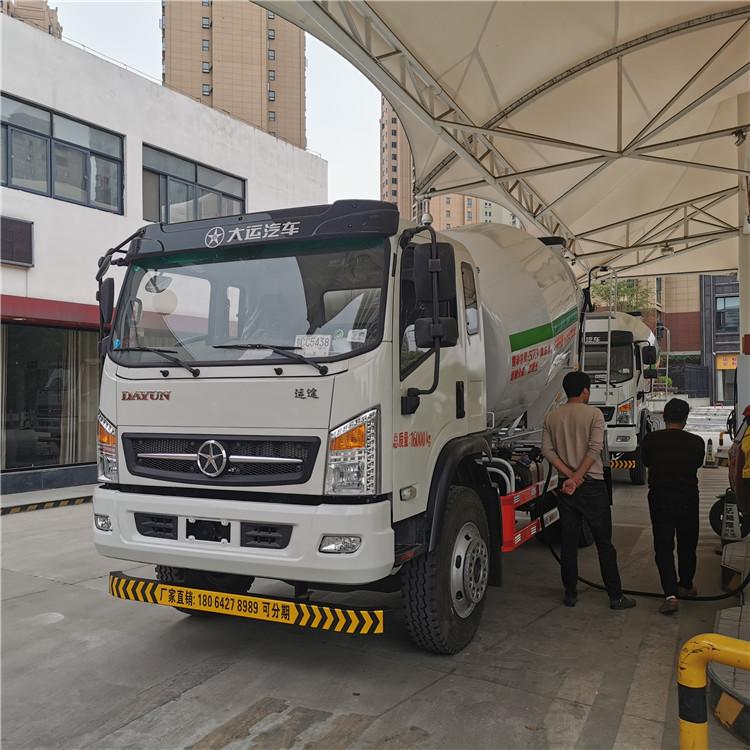 鄂州市大运F6前四后四8方搅拌车厂家批发价格