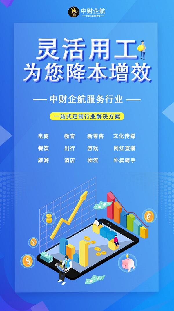 北京市通州区有什么方式使企业避税(需要注意的问题)