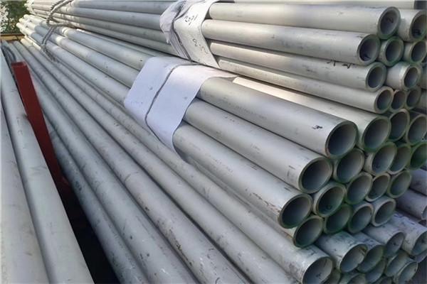 昆明不锈钢管批发价格持续上涨