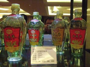 孟津专业回收新老名酒 冬虫夏草电话多少