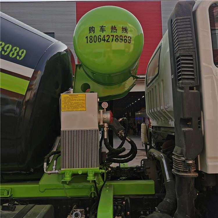 郑州市重汽豪曼9方国六搅拌车厂家电话