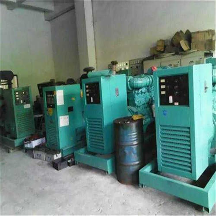 马鞍山雨山回收柴油发电机 马鞍山雨山旧发电机回收公司