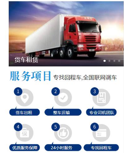 抚州临川专线到菏泽巨野17米平板车13米高栏车大货车出租