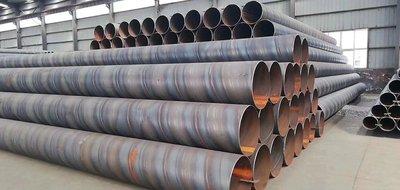 泰安市新泰市现货无缝钢管材质齐全