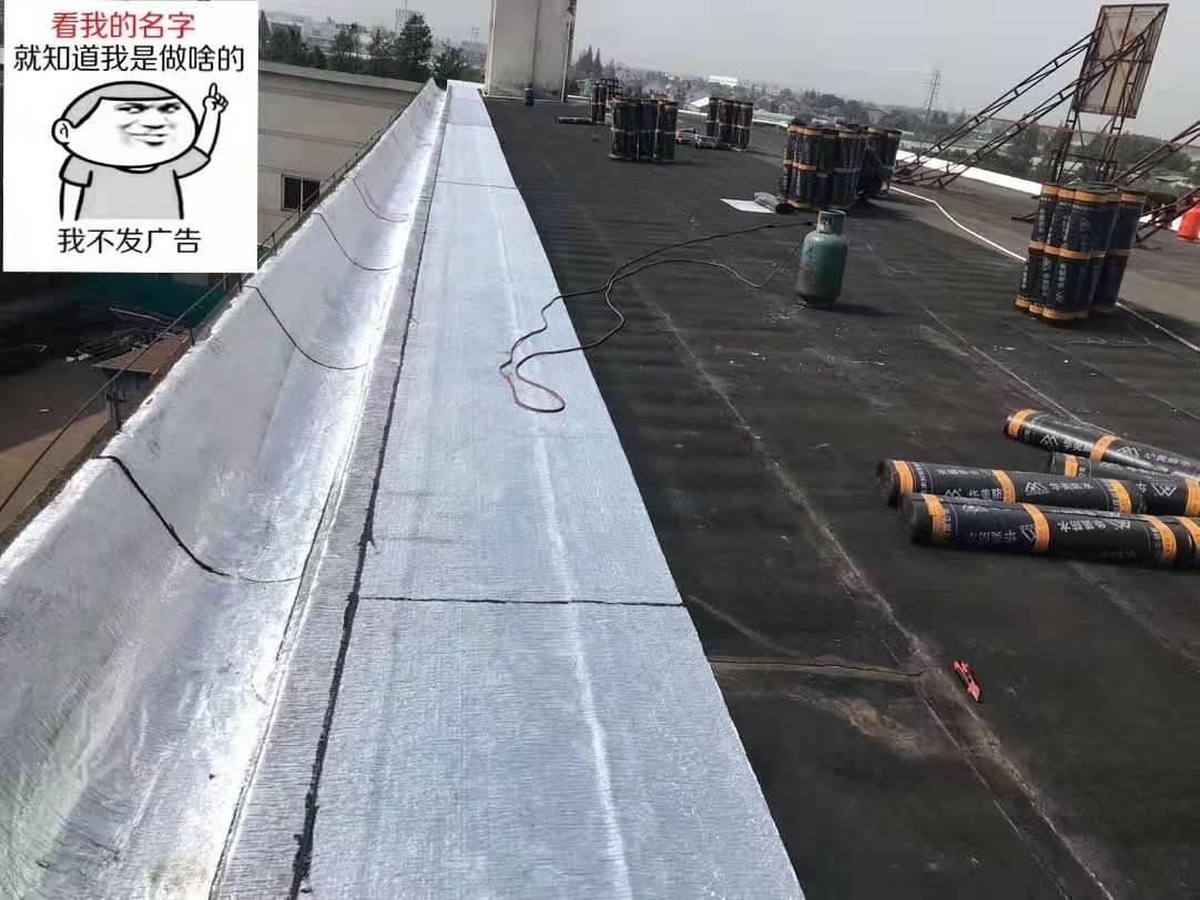 上海金山区亭林镇堵漏防水补漏随叫随到-服务