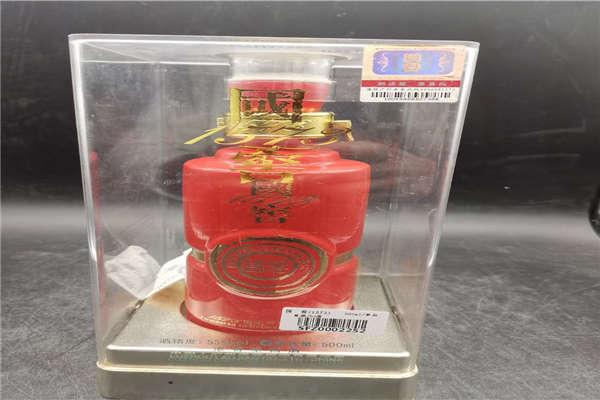 滨州回收1999年茅台酒价格表了解行情价格