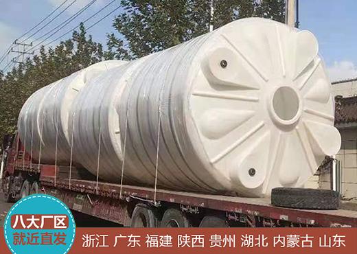 东营20吨塑料桶的直径是多少