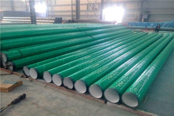济南消防给水涂塑直缝管道厂家自营自产