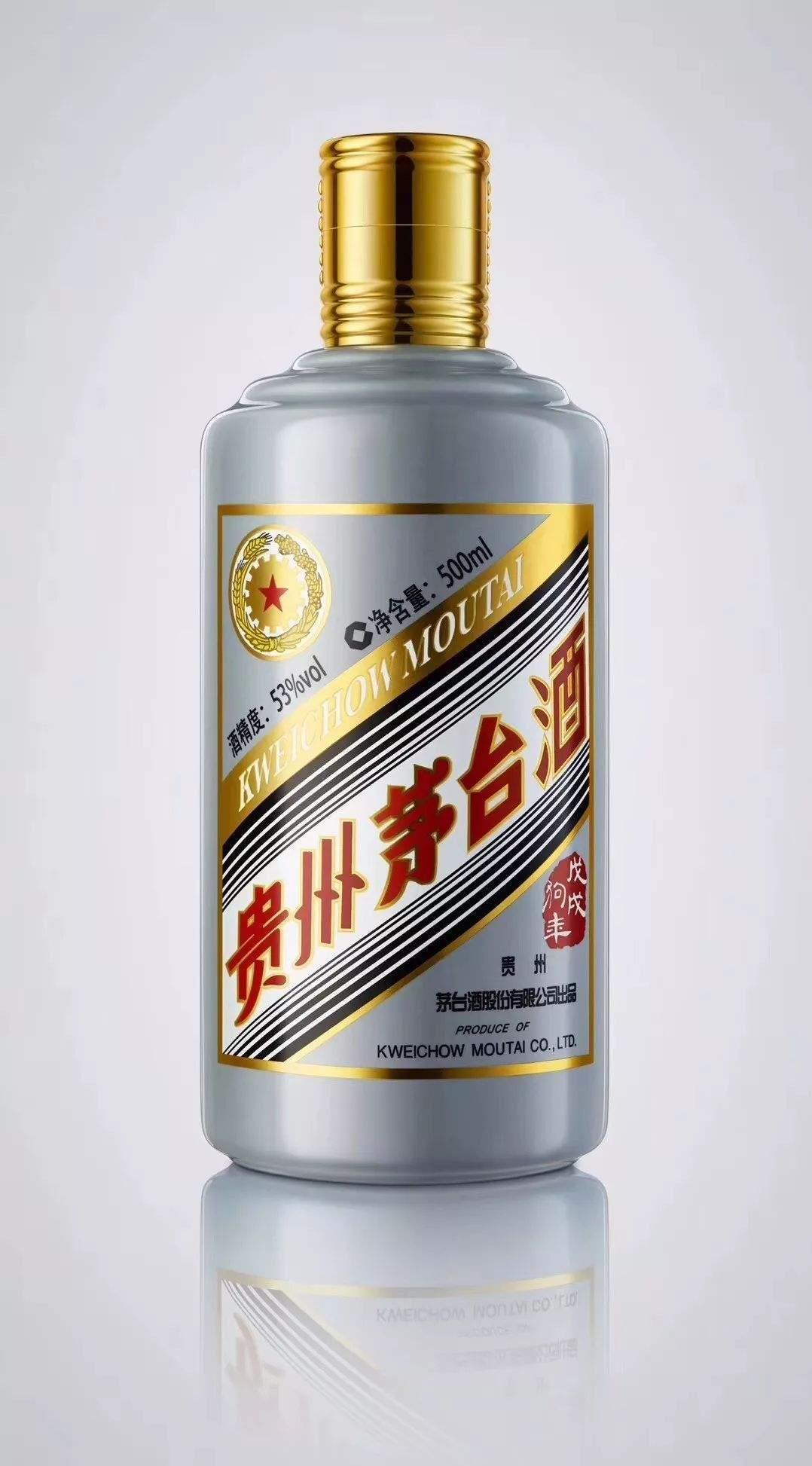 阜阳界首李白将进酒茅台酒瓶子回收价格一览表