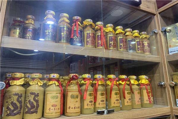 东营83年的黄瓶茅台酒回收价格表回收1983年茅台酒、多少钱了