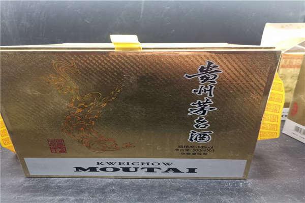 鄂州回收1994年茅台酒价目表一览