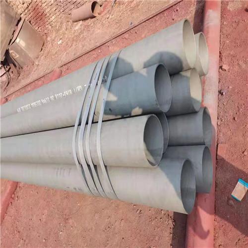南阳-酸洗磷化无缝钢管报价