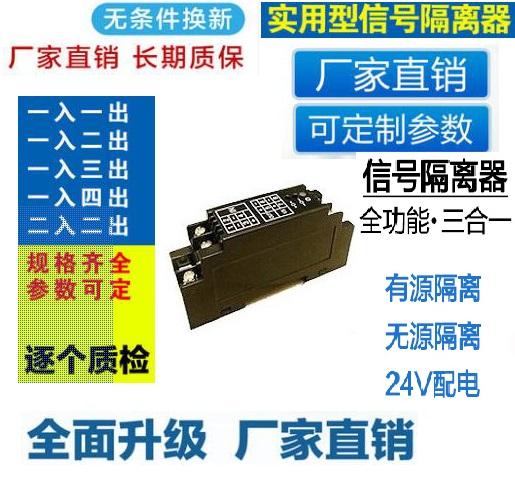 陕西省矿用隔爆兼本质安全型多回路真空电磁起动器QJZ1-800/3300-2