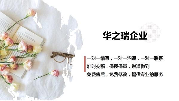 桂林市写可行性报告研究建设可行性