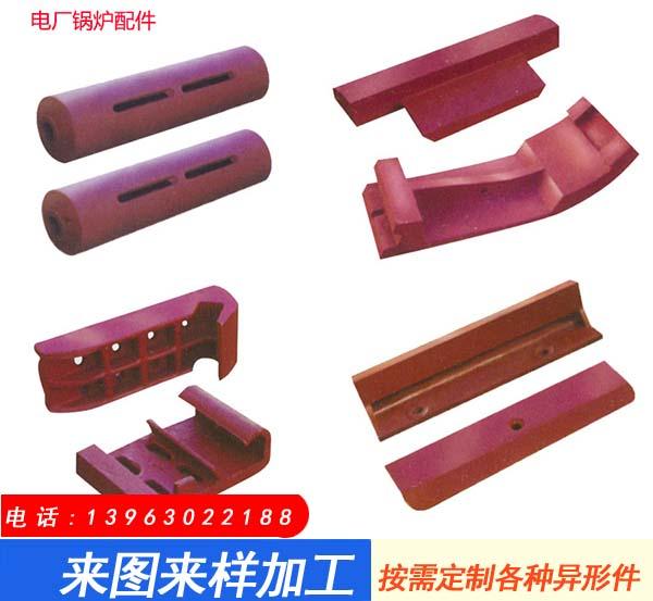 马鞍山和县U型铸钢件来样加工