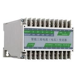 陕西SE-7000企业能耗监测管理系统已报价