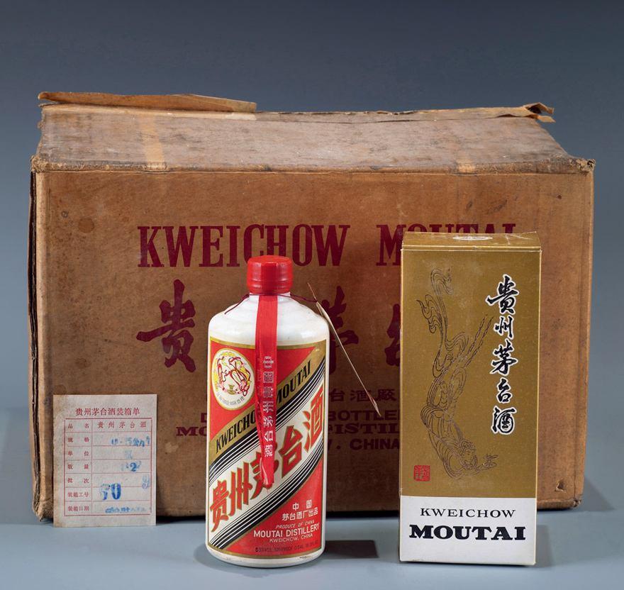 百科:50周年庆典茅台酒瓶子回收鉴定报价