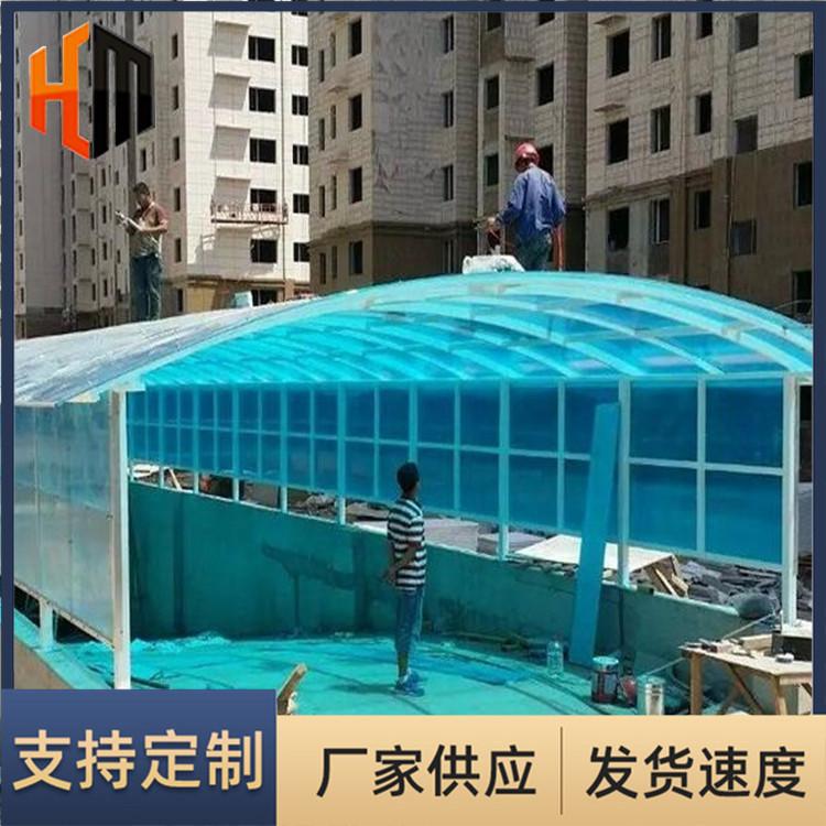新建县三腔四层PC阳光板厂家供应阳光板