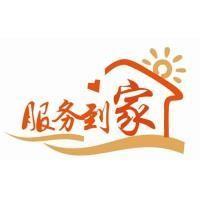 福州苏泊尔燃气灶欢迎进入维修服务【在线】预约报修服务中