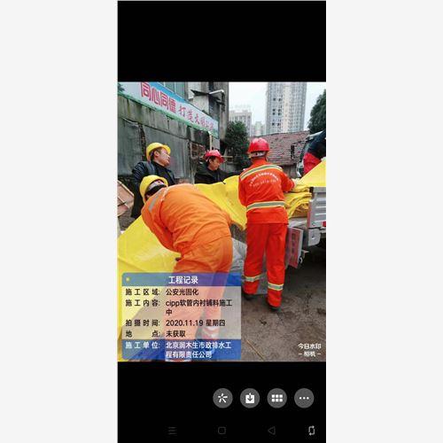 鄂州市市政管线检测【热塑成型管道修复】专承市政工程