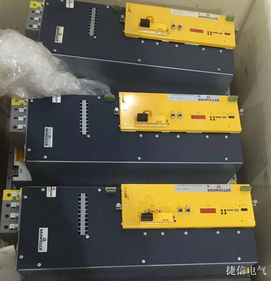 株洲玛威诺(MAVILOR)伺服电机维修