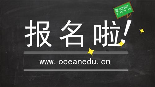 襄阳市怎样考植保工证书是哪里发证报考通知是不是网上能查的
