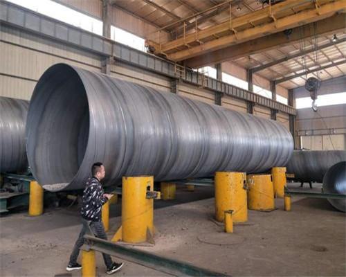 DN450螺旋焊接钢管生产厂家茄子河