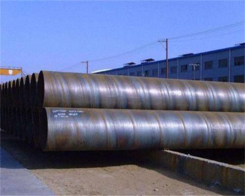 DN450螺旋焊管价格报价新推荐