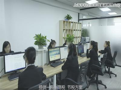 奉贤青村镇注册中心企业如何返税