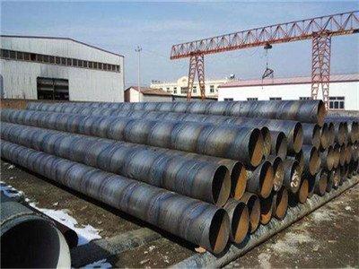 威海X60螺旋钢管专业生产