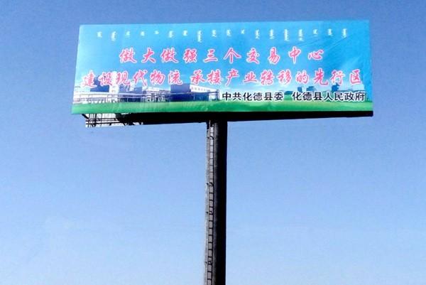 雅安汉源高炮制作公司--实体厂家