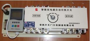 陕西福友-SWOQ30 C-800 3P报价